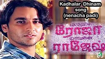 Kadhalar Dhinam Super Hit Nenichapadi Song | Kunal | Sonali bindre
