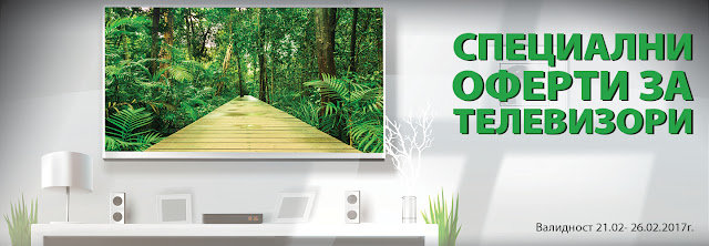 http://www.technomarket.bg/special-offer-tv