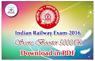 Railway – Score Booster for Railway Exam