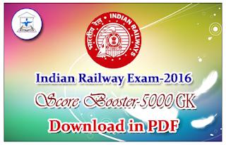 Railway – Score Booster for Railway Exam