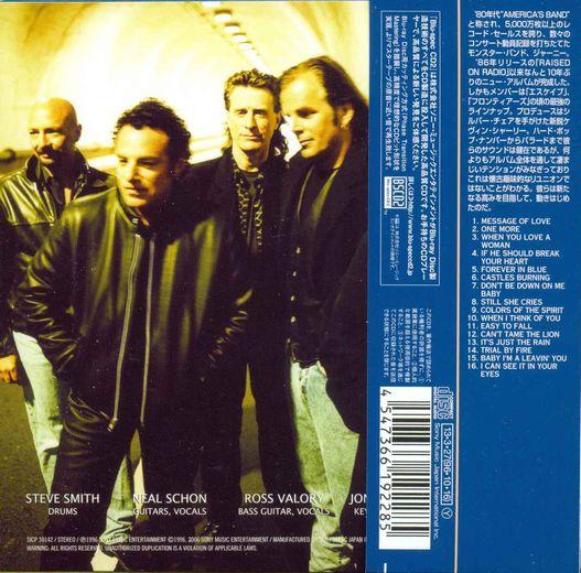 JOURNEY - Trial By Fire [Blu-Spec CD2] [mini-LP Limited Release] back