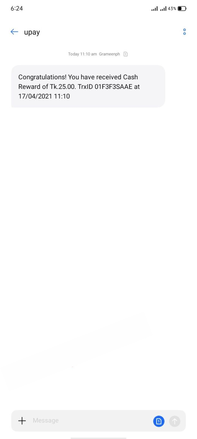 "UCB ব্যাংকের মোবাইল ব্যাংকিং ""উপায়"" Upay একাউন্ট খুলে ৫০ টাকা বোনাস নিয়ে নিন সাথে দেশের সর্বনিম্ন ক্যাশআউট চার্জ।"