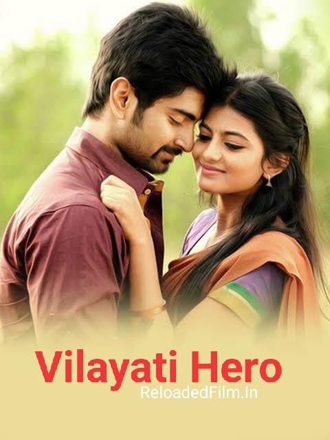 Vilayati Hero (2020) Full Movie Download in Hindi 1080p 720p 480p
