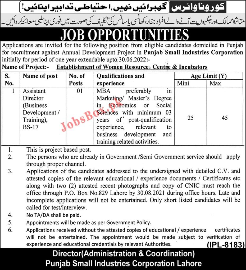 Punjab Small Industries Corporation Jobs 2021 in Pakistan