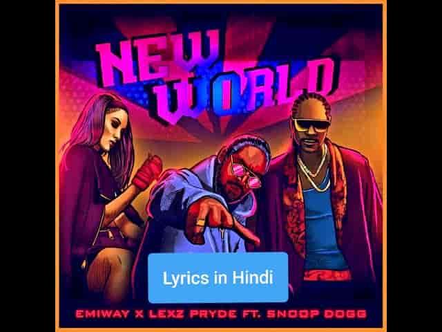 न्यू वर्ल्ड New World Song Lyrics in Hindi | Emiway