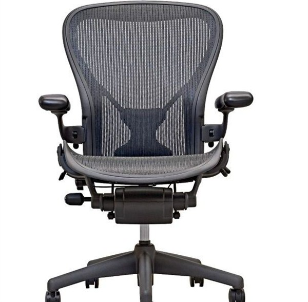 best office chair for back and hip pain