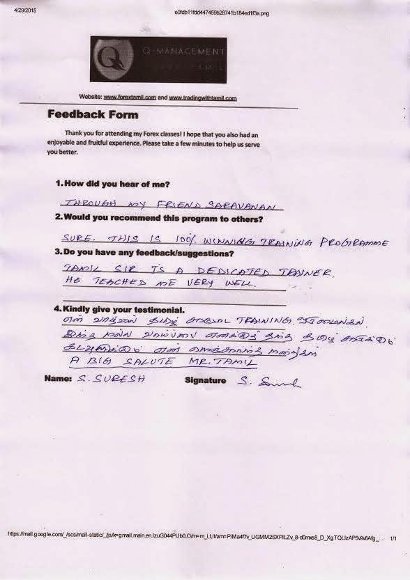 Forex Mahe,Forex Trading Mahe,Forex Brokers Mahe,Forex Training Mahe,Forex Online Courses Mahe