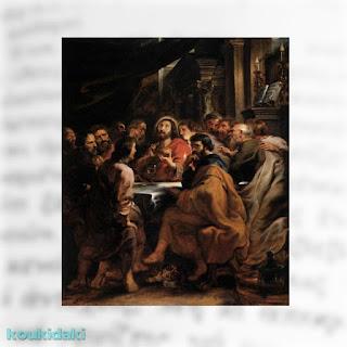 Πίνακας Peter Paul Rubens (Last Supper, περ. 1630-31)