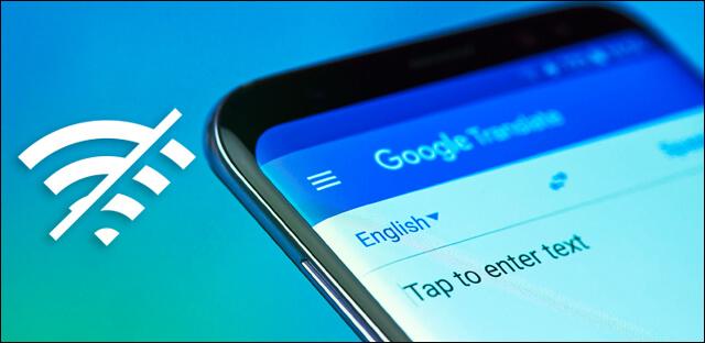 افضل تطبيقات الترجمة للاندرويد بدون انترنت