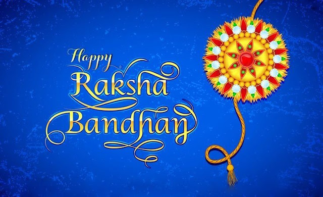 Happy Raksha Bandhan 2018 SMS & Raksha Bandhan messages