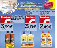 Logo Concorso ''Una ventata di freschezza'' : vinci 150 shopping card da 30€