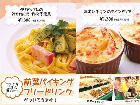 HP情報1 仕事人'S Kitchen(シノビズキッチン)