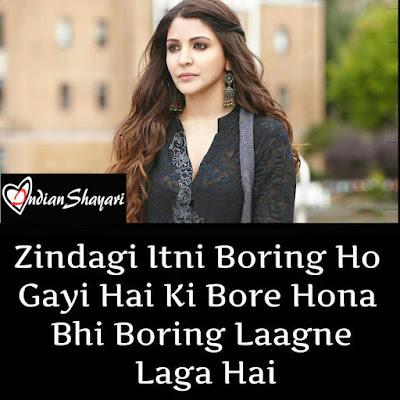 sad love pic shayari