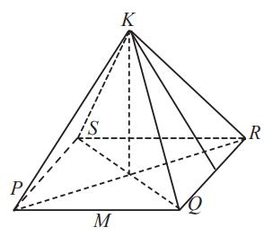kunci jawaban matematika kelas 8 halaman 152