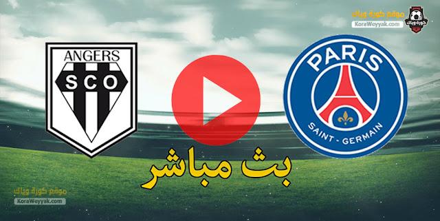 نتيجة مباراة باريس سان جيرمان وأنجيه اليوم 21 أبريل 2021 في كأس فرنسا