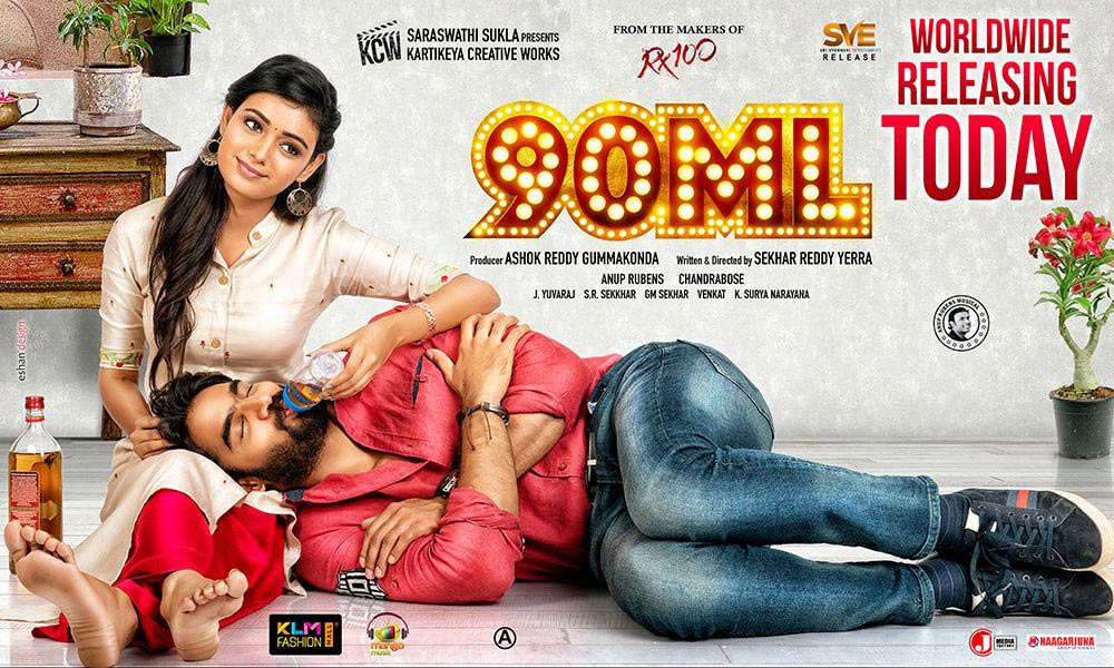 90ML Movie Review