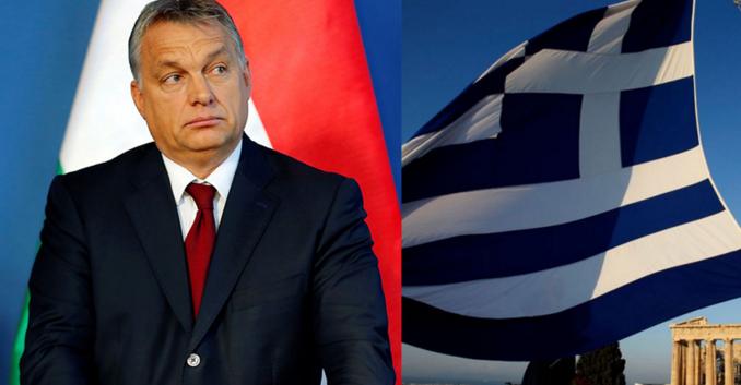 2477cd899f Σε μια παλαιότερη ομιλία του ο Ούγγρος πρωθυπουργός τολμά να μιλήσει  ανοιχτά και να πει τα πράγματα με το όνομα τους σχετικά με το  μεταναστευτικό στην ...
