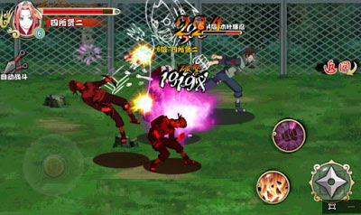 free download game naruto shippuden Adventure 3D V.2.2 Apk