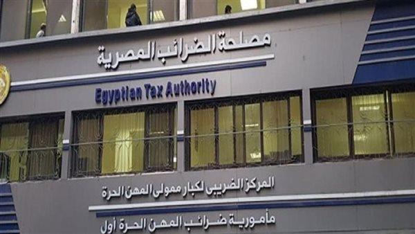 ضرائب يوتيوب في مصر