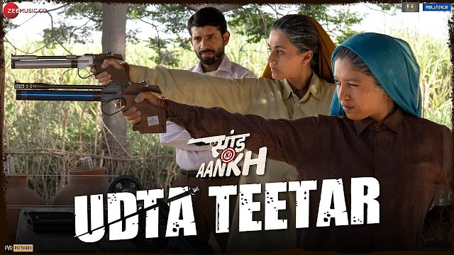 Udta Teetar Lyrics - Sand Ki Aankh
