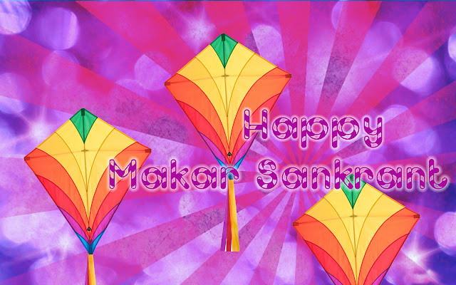 Happy Makar Sankranti Greetings