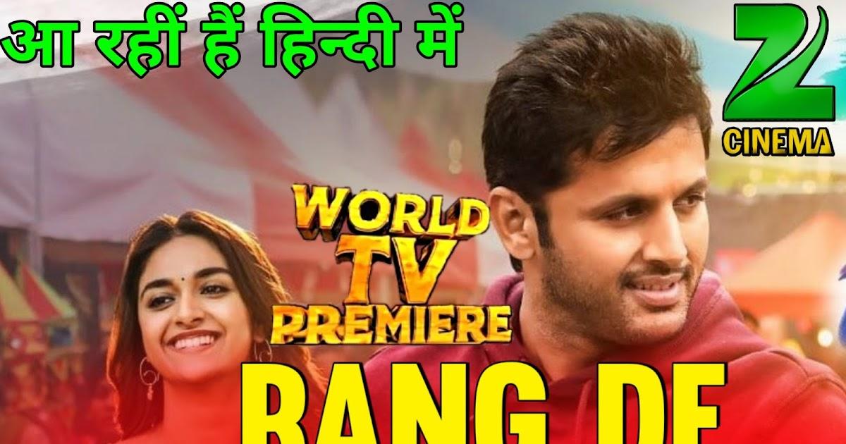 Rang De 2021 Full Movie In Hindi Dubbed Release, Nithiin ...