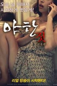 Erotic Moves Director's Cut Full Korea Adult 18+ Movie Online