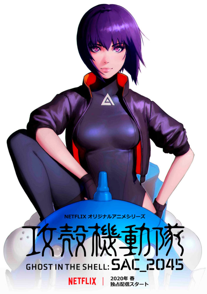 Ghost in the Shell: SAC_2045 anime - Netflix