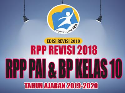 RPP PAI dan BP K13 REVISI 2018 Tahun Ajaran 2019-2020