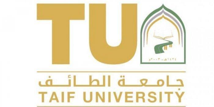 وظائف جامعة الطائف براتب 6 آلاف ريال السعودية 1442