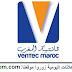 Ventec Maroc recrute Auditeur Interne et Responsable Commercial