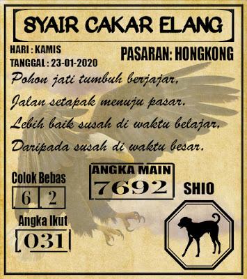 SYAIR HONGKONG 23-01-2020