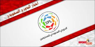 تشكيلة الأهلي ضد العين في الدوري السعودي