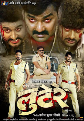Lootere  Bhojpuri Movie