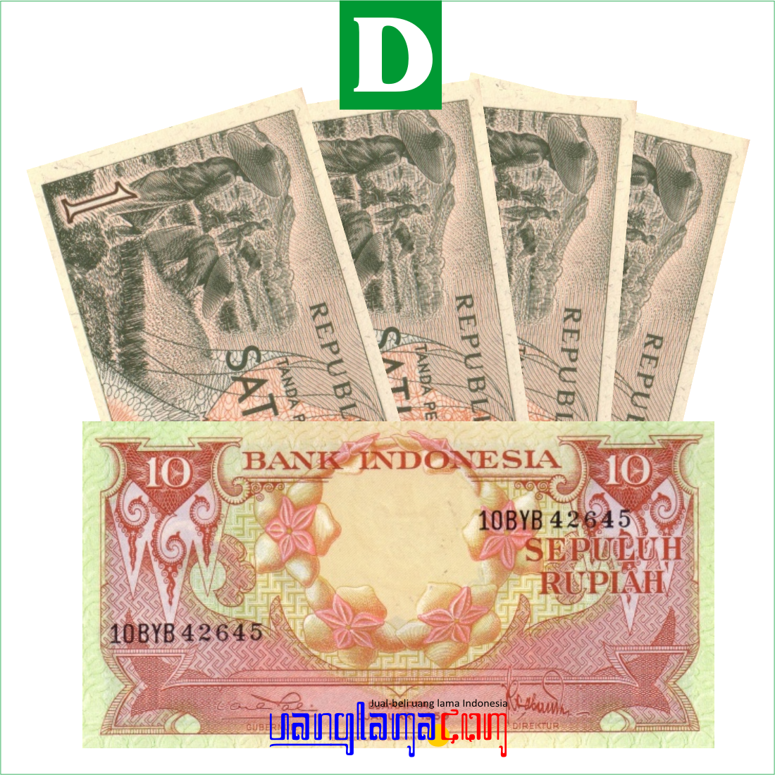 Paket 14 Rupiah D