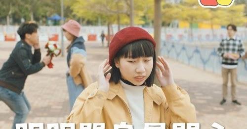 麗英@小薯茄 Pomato - 明明單身最開心 - 車仔歌詞 Chuulip Lyrics