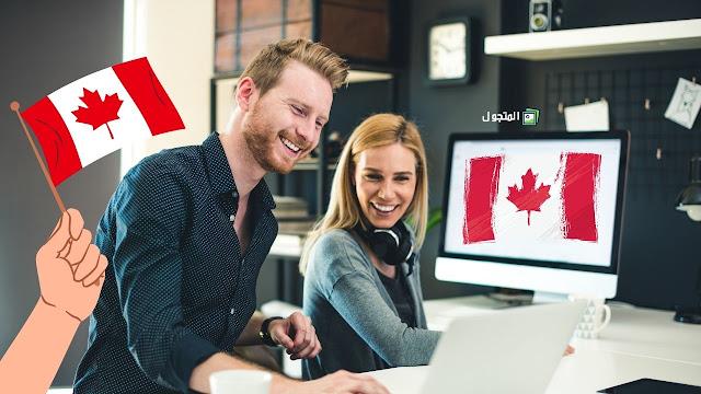 الوظائف المطلوبة في كندا | فرص العمل بين يديك