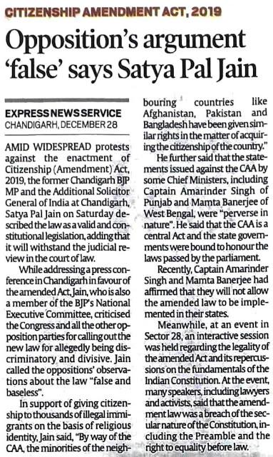 Citizenship Amendment Act, 2019 | Opposition's argument 'false' says Satya Pal Jain