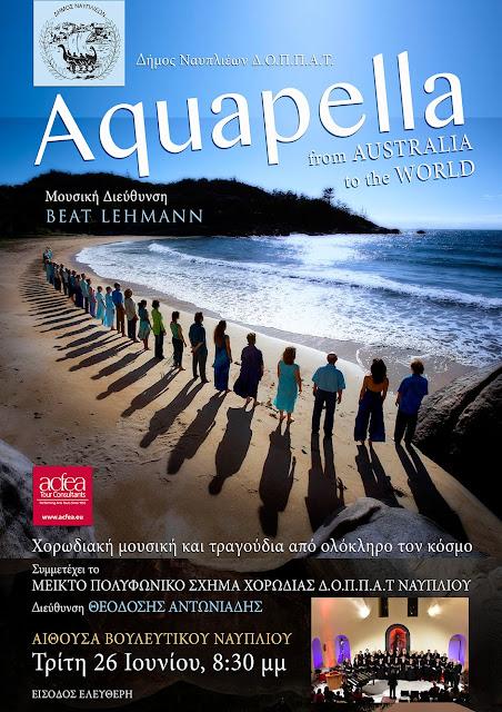 """AQUAPELLA"": Μουσική βραδιά στο Ναύπλιο"