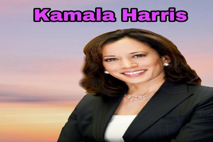 कमला हेरिस जीवन परिचय | Kamala Harris Biography In Hindi