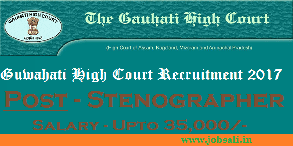 Stenographer jobs in High Court, Jobs in Guwahati, Jobs for graduates