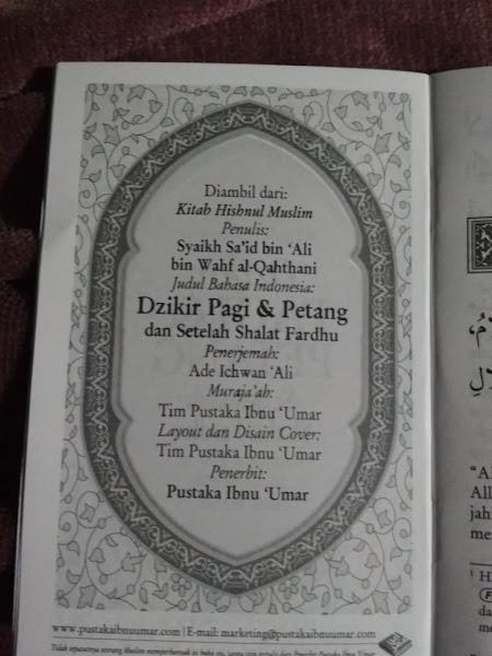 sampul buku dzikir pagi dan petang al qahthani