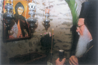 Αποτέλεσμα εικόνας για Οσία Σοφία Ποντίας βαρθολομαιος