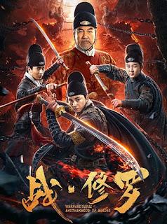 Warfare Genie Brotherhood of Blades 2020 مترجم