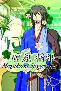 http://otomeotakugirl.blogspot.com/2014/11/walkthrough-shall-we-date-heian-love_56.html