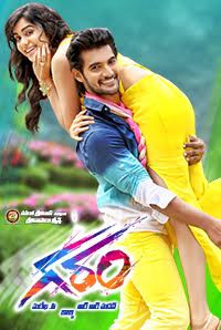 Watch Garam (2016) DVDScr Telugu Full Movie Watch Online Free Download