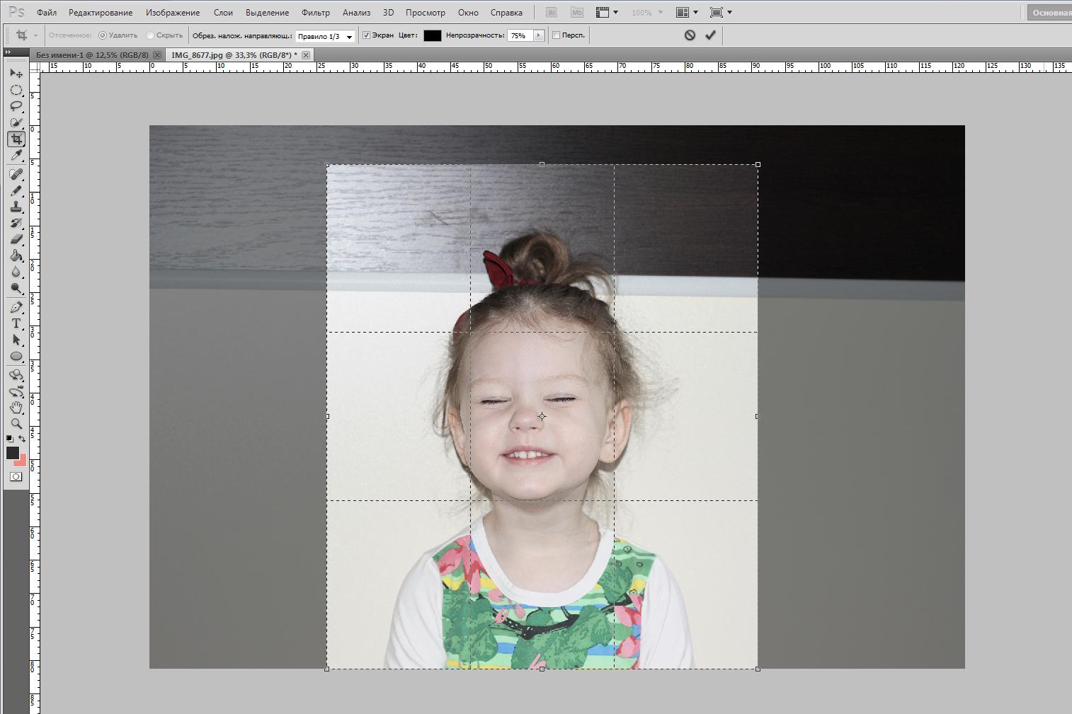 как подготовить фото для печати в фотолаборатории что