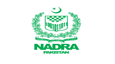 Jobs in National Database & Registration Authority