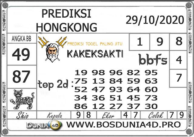 Prediksi Togel HONGKONG DUNIA4D 29  OKTOBER 2020