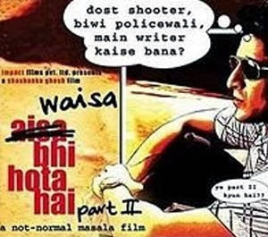 Poster Of Bollywood Movie Waisa Bhi Hota Hai Part 2 (2003) 300MB Compressed Small Size Pc Movie Free Download worldfree4u.com